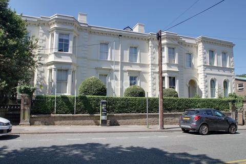 2 bedroom flat for sale - Clarendon House, 17-19 Clarendon Street, NG1