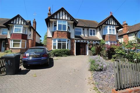 4 bedroom semi-detached house for sale - Grovelands Road, READING, Berkshire