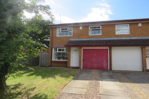 3 bedroom semi-detached house for sale - Shard Close, East Hunsbury, Northampton, NN4