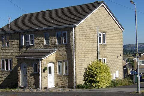2 bedroom townhouse to rent - Hawkcliffe View, Silsden