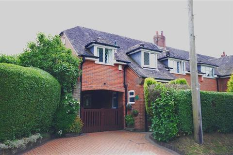 4 bedroom semi-detached house for sale - Lightwood Road, Rough Close