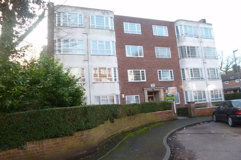 Property for sale - Westminster Court, Lyndon Close, Handsworth, BIRMINGHAM, West Midlands