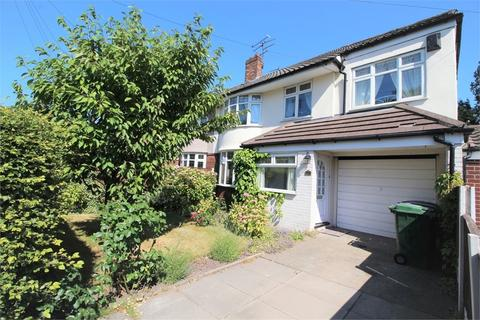 4 bedroom semi-detached house for sale - Yew Tree Lane, West Derby, LIVERPOOL, Merseyside