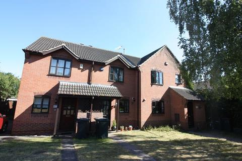 2 bedroom townhouse to rent - Hotspur Drive, Colwick, Nottingham, NG4 2BS