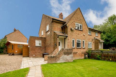 3 bedroom semi-detached house for sale - Park Drive, Hothfield, Ashford