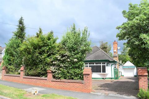 4 bedroom detached bungalow for sale - South Ella Way, Kirk Ella