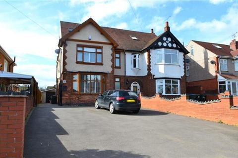 4 bedroom semi-detached house for sale - Hinckley Road, Coventry, West Midlands