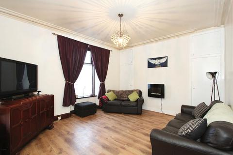 1 bedroom flat to rent - Bedford Road, Old Aberdeen, Aberdeen, AB24
