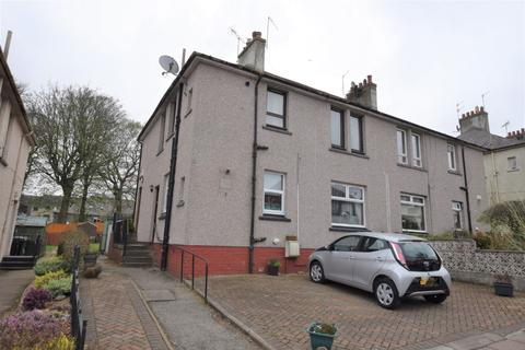 2 bedroom flat to rent - Hilton Terrace, Hilton, Aberdeen, AB24 4HB