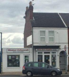 Property for sale - 39 & 39A High Road, Balby, Doncaster, South Yorkshire