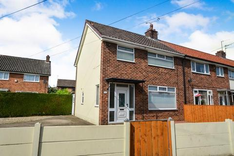 3 bedroom end of terrace house to rent - Woodhill Close, Anlaby