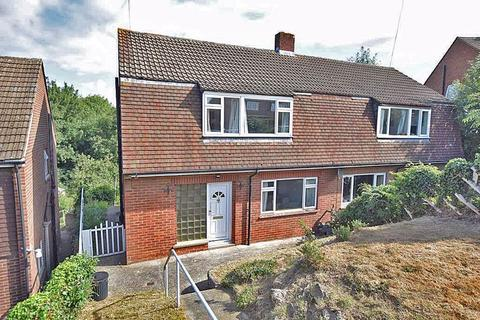 3 bedroom semi-detached house for sale - Hillary Road, Maidstone ME14