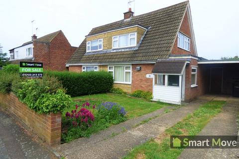 2 bedroom semi-detached bungalow for sale - Woodhurst Road, Peterborough, Cambridgeshire. PE2 8PG
