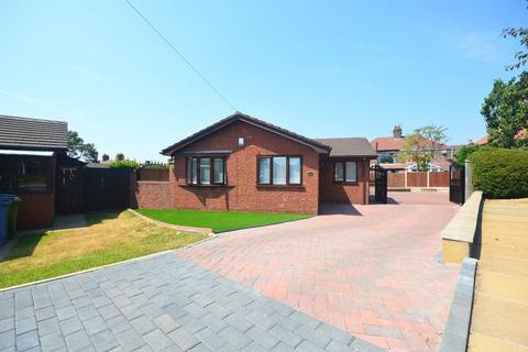 2 bedroom bungalow for sale - Donalds Way, Aigburth Vale