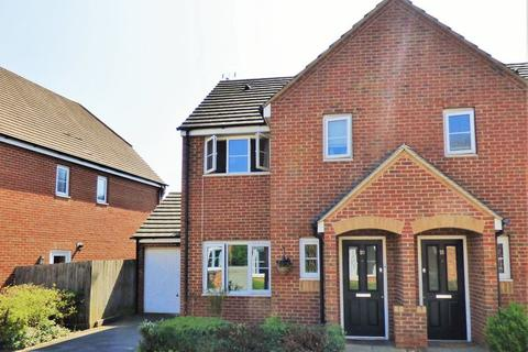 3 bedroom semi-detached house for sale - 20, Thompson Close, Duston Northampton NN5 4UE