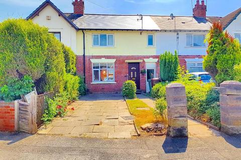 3 bedroom terraced house for sale - DICKINSON DRIVE, WALSALL, WEST MIDLANDS, WS2 9DN