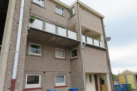 2 bedroom block of apartments for sale - Birnie Terrace, Inverness