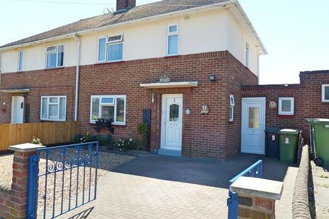 2 bedroom semi-detached house for sale - Broad Close, Peterborough, Cambridgeshire. PE1 5LU