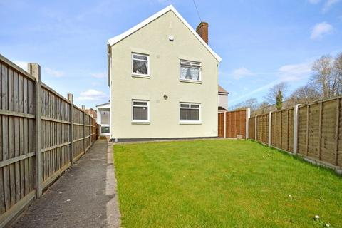 4 bedroom detached house for sale - South Liberty Lane, Bristol