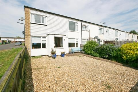 3 bedroom end of terrace house for sale - Brading Close, Bassett, Southampton, SO16 3DS
