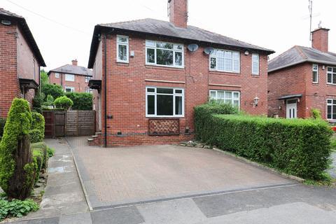 3 bedroom semi-detached house for sale - Laverdene Avenue, Totley
