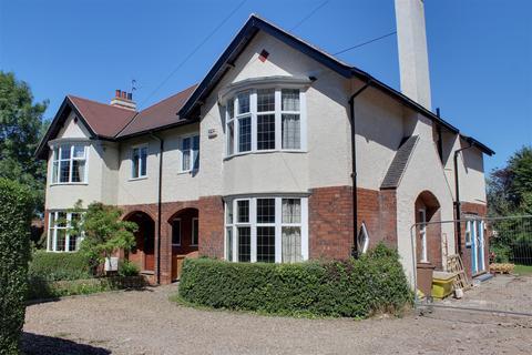 4 bedroom semi-detached house for sale - Heads Lane, Hessle