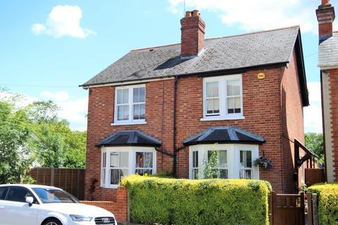 4 bedroom semi-detached house to rent - Wokingham, Berkshire