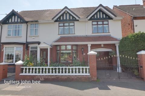 4 bedroom semi-detached house for sale - St Johns Close, Cannock