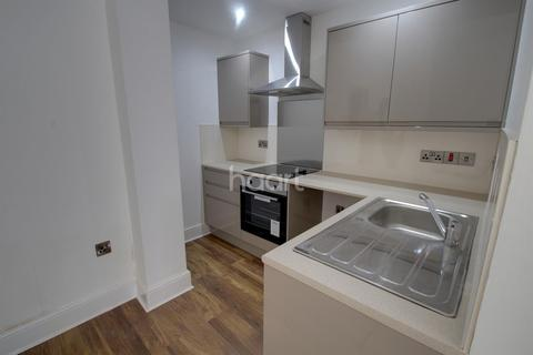 1 bedroom flat for sale - Chancery House, Millstone Lane, Leicester
