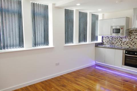 1 bedroom apartment for sale - APT 2 ELLERBY HOUSE, CROSS GREEN LANE, LEEDS, LS9