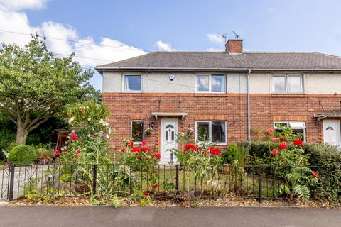 2 bedroom semi-detached house for sale - Hollywood Crescent, Gosforth, Newcastle Upon Tyne, Tyne And Wear