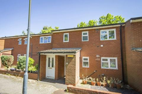 1 bedroom apartment for sale - Whitecross Gardens, Derby