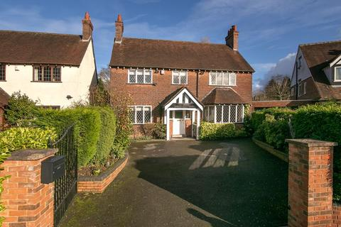 3 bedroom detached house for sale - Goldieslie Road, Sutton Coldfield