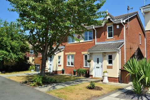 3 bedroom semi-detached house for sale - Hexam Close, Netherton