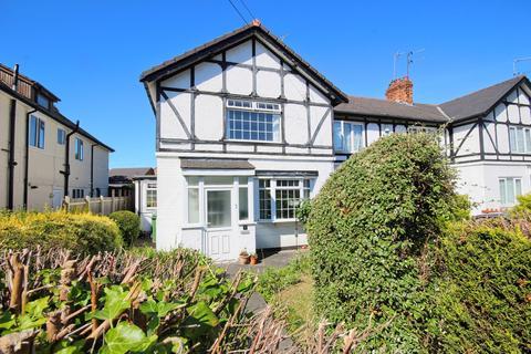 3 bedroom end of terrace house for sale - Inglemire Lane, Cottingham, HU16