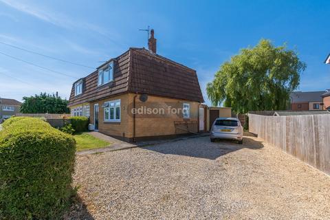 3 bedroom semi-detached house for sale - Oldlands Avenue, Coalpit Heath, Bristol, BS36