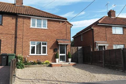 2 bedroom end of terrace house to rent - Oxford Crescent, Didcot