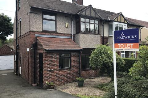 3 bedroom semi-detached house to rent - High Trees, Dore, Sheffield