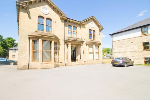 2 bedroom apartment to rent - Westwood Hall, Peregrine Way, Bradford