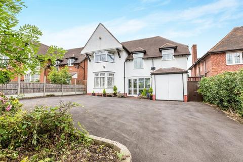 4 bedroom detached house for sale - Anderton Park Road, BIRMINGHAM, West Midlands