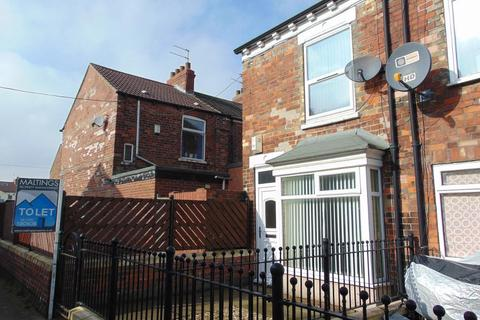 2 bedroom end of terrace house for sale - Oban Avenue, De la Pole Avenue, Hull, HU3 6SB