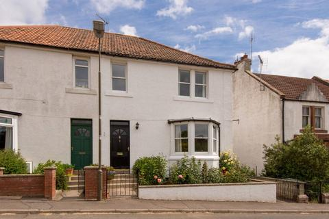 3 bedroom semi-detached house for sale - 7 Knowes Road, Haddington, EH41 3RQ