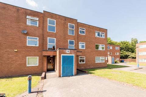 2 bedroom apartment for sale - Frensham Way, Harborne, Birmingham, West Midlands, B17 9LZ