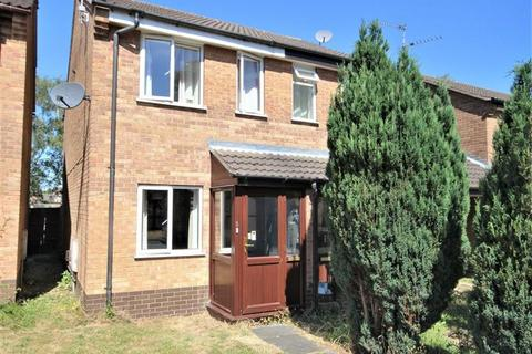 2 bedroom semi-detached house for sale - Kelstern Close, Lincoln, Lincolnshire