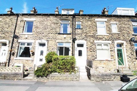3 bedroom terraced house for sale - Hatfield Road, Bradford 2