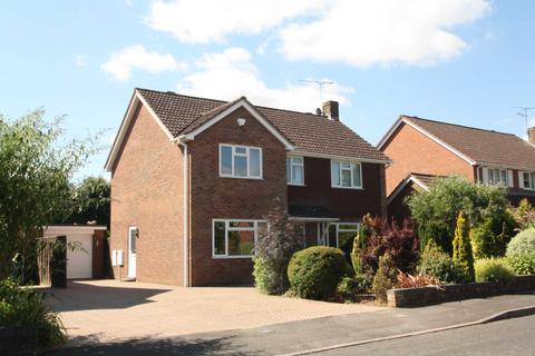 4 bedroom detached house for sale - Brackendale Way, Reading