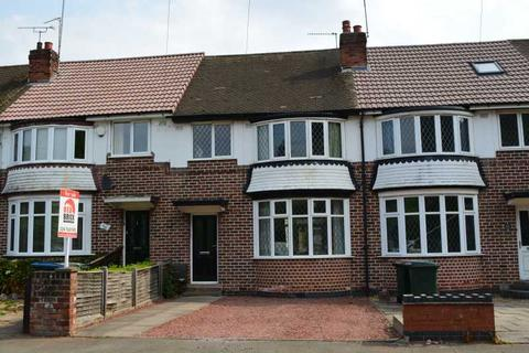 3 bedroom terraced house for sale - Bevington Cresent, Coundon, Coventry