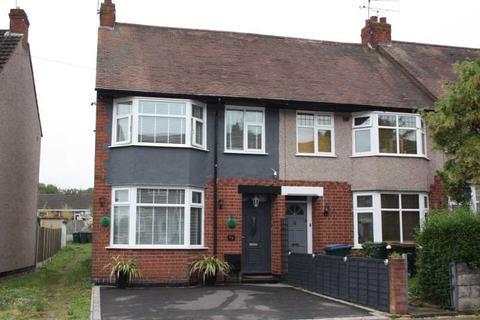 3 bedroom end of terrace house for sale - Duncroft Avenue, Coundon