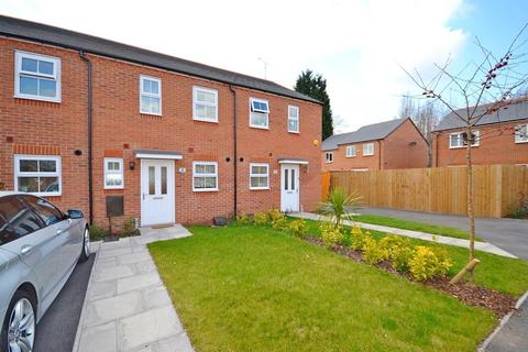 2 bedroom terraced house to rent - Maplin Close, Coventry CV4 8FT