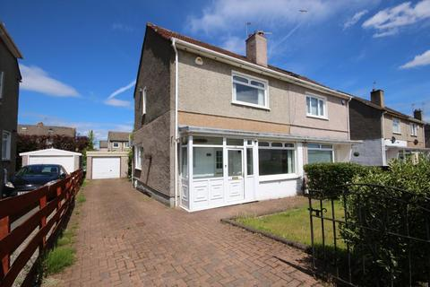 2 bedroom semi-detached house for sale - 198 Brackenbrae Avenue, Bishopbriggs, Glasgow, G64 2EA
